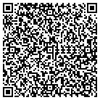 QR-код с контактной информацией организации Анна-7, ООО