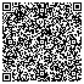 QR-код с контактной информацией организации Шаравая, ООО
