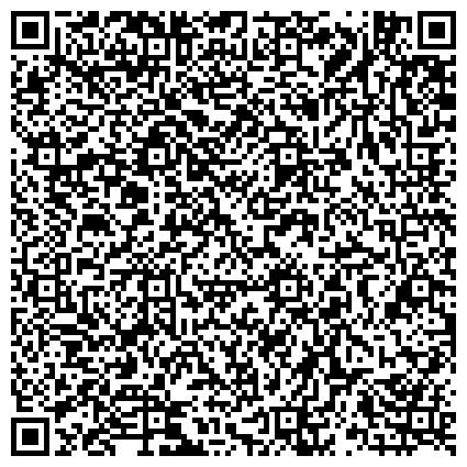 QR-код с контактной информацией организации Винницкий технический центр по обслуживанию грузовых автомобилей, ЧП