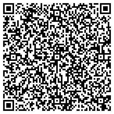 QR-код с контактной информацией организации Тата, ООО