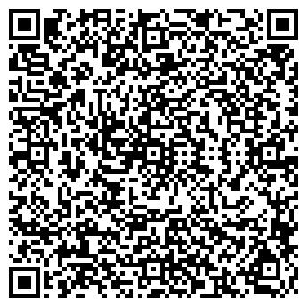 QR-код с контактной информацией организации Эфир-М, ООО