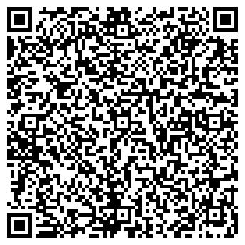 QR-код с контактной информацией организации Юбеко, ООО