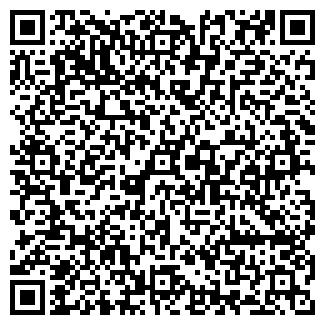 QR-код с контактной информацией организации Бойко В.Я, СПД