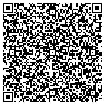 QR-код с контактной информацией организации Сирион ЛТД, ООО (Sirion Ltd)
