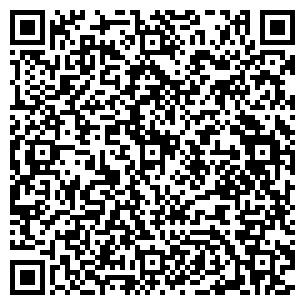 QR-код с контактной информацией организации КОНДИССЕЯ