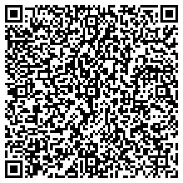 QR-код с контактной информацией организации Альфа-Запчасти, ООО