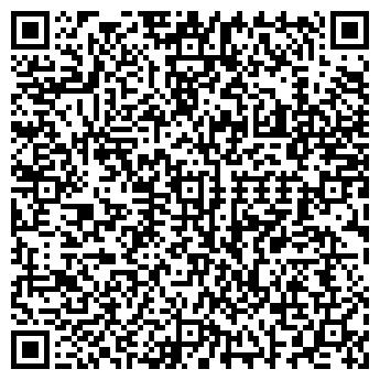QR-код с контактной информацией организации Сервис Авто, ЧП