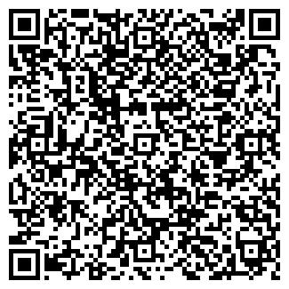 QR-код с контактной информацией организации СВИТЭКСИМ