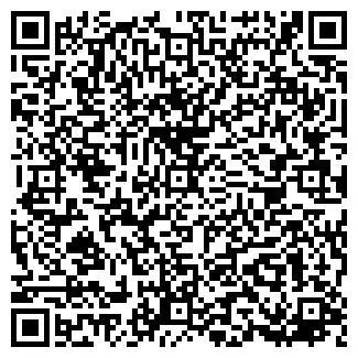 QR-код с контактной информацией организации Виктим, ЧП