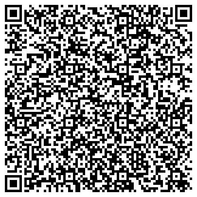 QR-код с контактной информацией организации Lexus-Toyota (Лексус-Тойота), Интернет-магазин