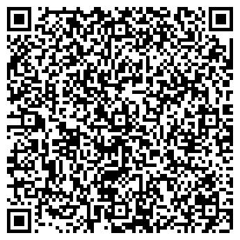 QR-код с контактной информацией организации Интер-оптима, ООО