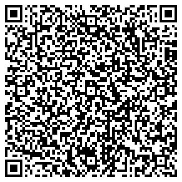 QR-код с контактной информацией организации Азия-патс, ООО (Azia-parts)