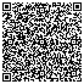 QR-код с контактной информацией организации Поздняков, ЧП