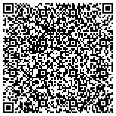 QR-код с контактной информацией организации Vollara CIS, Компания (Волара СНГ)