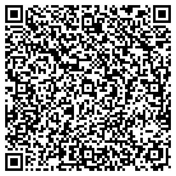 QR-код с контактной информацией организации Вабко (Wabco), ООО