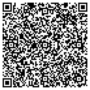 QR-код с контактной информацией организации Avtex (Автекс), ЧП