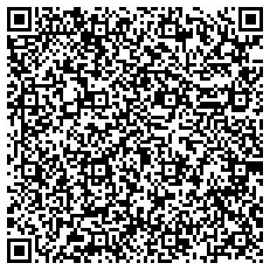 QR-код с контактной информацией организации Бест Тайрс(Best Tires), ЧП