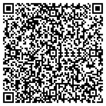 QR-код с контактной информацией организации СтокШина, ООО