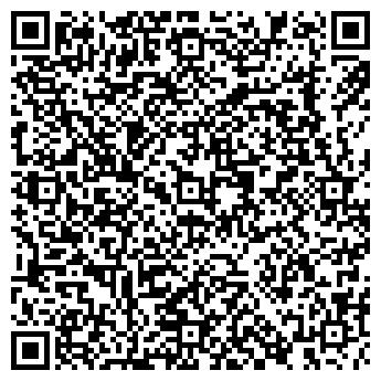 QR-код с контактной информацией организации Аскания Шина, ООО