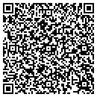 QR-код с контактной информацией организации ИСТРИЦА