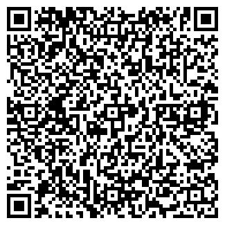 QR-код с контактной информацией организации Укрколесо, ЧП