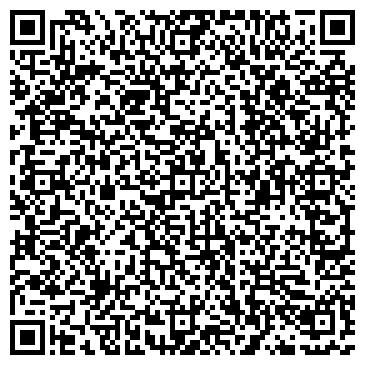 QR-код с контактной информацией организации Люксшина (LuxShina), ЧП
