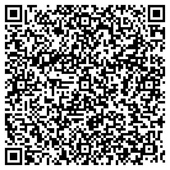 QR-код с контактной информацией организации МОСВОДОКАНАЛБАНК