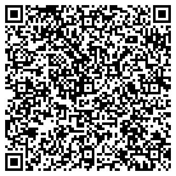 QR-код с контактной информацией организации Автодок-Партс, ЧП