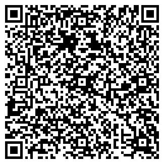 QR-код с контактной информацией организации АКУЛОВО