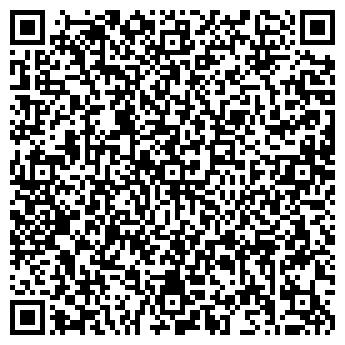 QR-код с контактной информацией организации СтарТер, ЧП