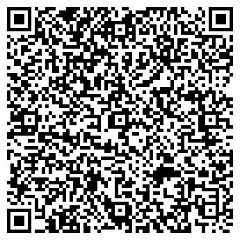 QR-код с контактной информацией организации Гал Партс, ЧП