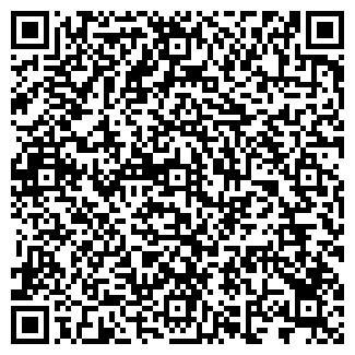 QR-код с контактной информацией организации ООО РОЛЛЕР-К