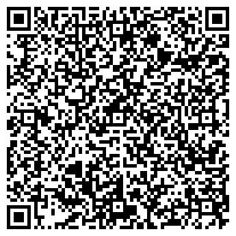 QR-код с контактной информацией организации Карданный вал, ООО