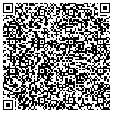 QR-код с контактной информацией организации Форта - авто (Forta - auto), ЧП