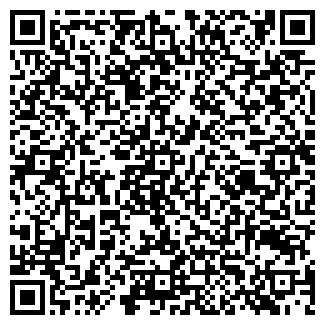 QR-код с контактной информацией организации АМАДО