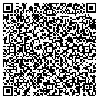 QR-код с контактной информацией организации Редчиц, ЧП