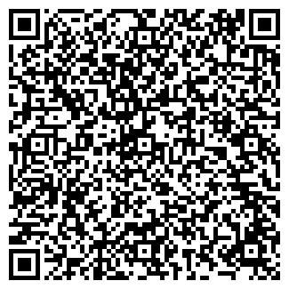 QR-код с контактной информацией организации БЛАУБЕРГ