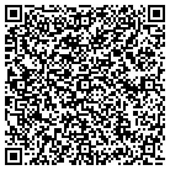 QR-код с контактной информацией организации Терра, ЧП