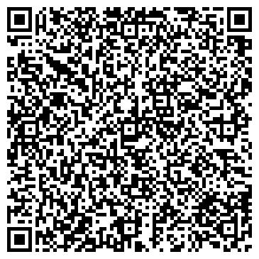 QR-код с контактной информацией организации Лидия-К , ООО