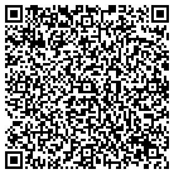 QR-код с контактной информацией организации Час Пик, ООО