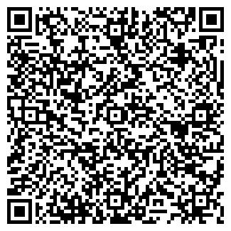 QR-код с контактной информацией организации ГРАНАДА