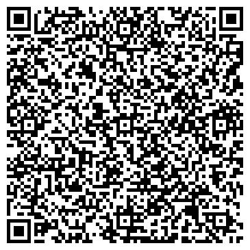 QR-код с контактной информацией организации Стиль Авто, ЧП
