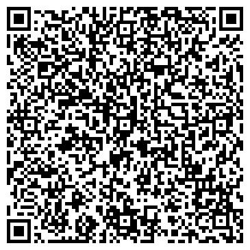 QR-код с контактной информацией организации Самион , ЧП (CAMION)