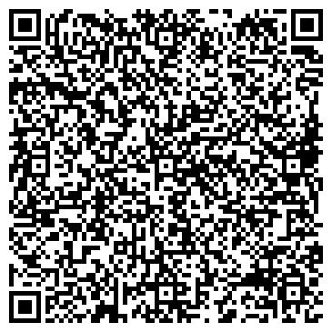 QR-код с контактной информацией организации Трак-Дизель, ЧП