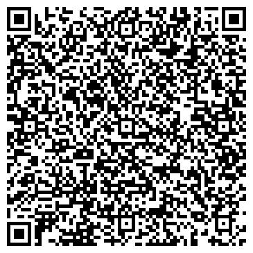 QR-код с контактной информацией организации Автомаркет Форсаж, ЧП