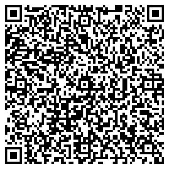 QR-код с контактной информацией организации Ультракар, ООО