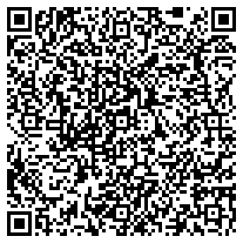 """QR-код с контактной информацией организации ТОВ """"ОРОР СЕРВИС"""""""