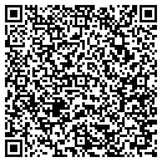 QR-код с контактной информацией организации Avto10000
