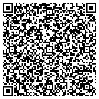 QR-код с контактной информацией организации ЭДАС ХОЛДИНГ, ОАО