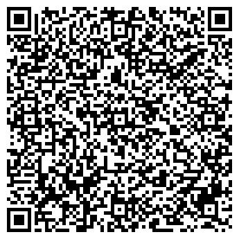 QR-код с контактной информацией организации Стимул Авто